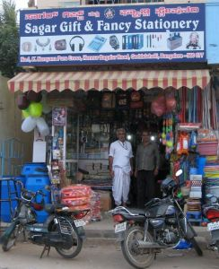 sagar-stationery-bangalore